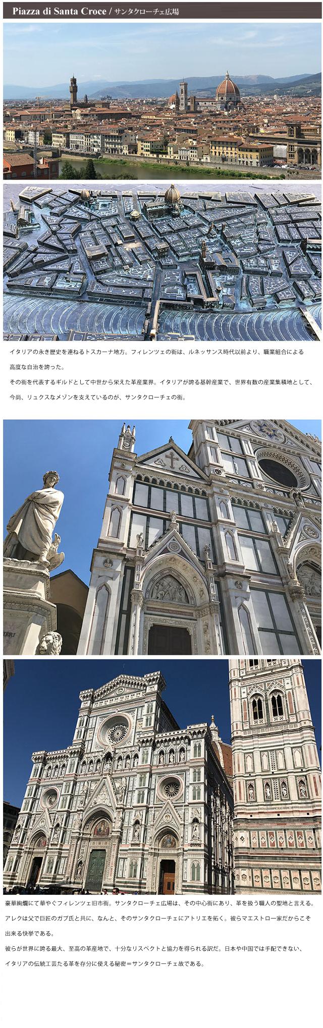 about_santa_croce.jpg