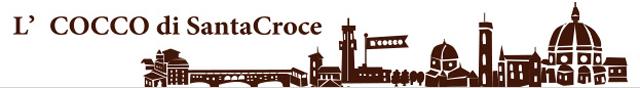 lcocco_de_santacroce