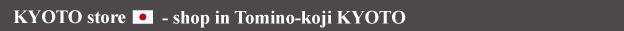 shop_in_tomino-koji_bar-1.jpg