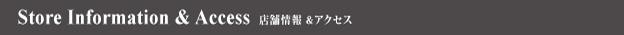 shop_in_tomino-koji_bar-2.jpg