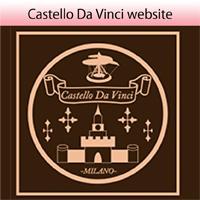 カステロダヴィンチ オフィシャルサイト